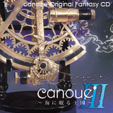 canoue Original Fantasy CD canoue(カノエ)III~海に眠る王国~