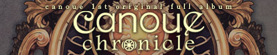 canoue original full album 「canoue chronicle」