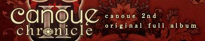 canoue original full album 「canoue chronicle」