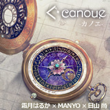 canoue Original Fantasy CD canoue